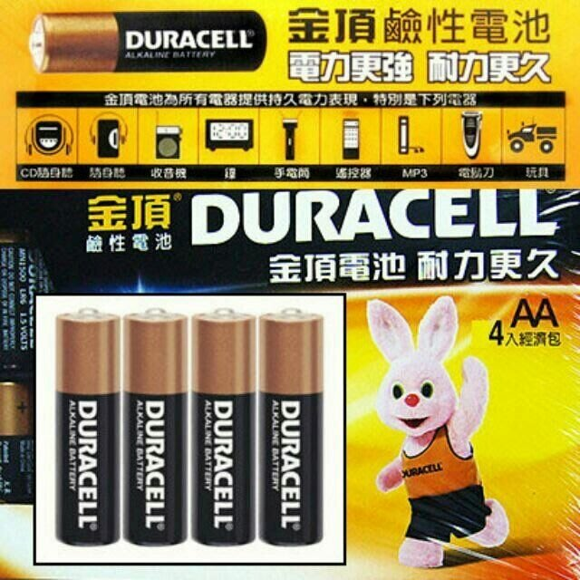 Duracell 金頂鹼性電池3號 AA鹼性電池/4號 AAA鹼性電池8入