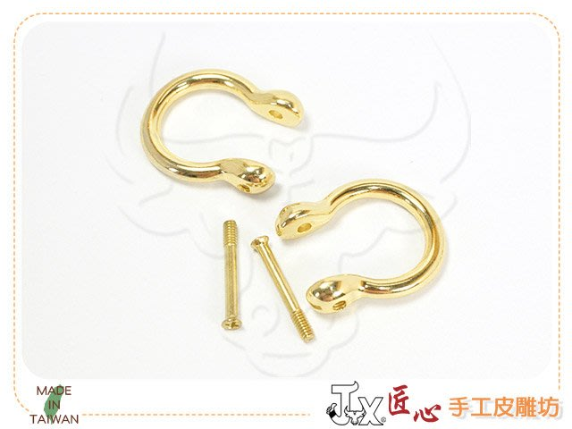 ☆匠心手工皮雕坊☆ 馬蹄環1.3cm(金 銀 銅)2入(D1800 D1801 D1802) /葫蘆環 連接環