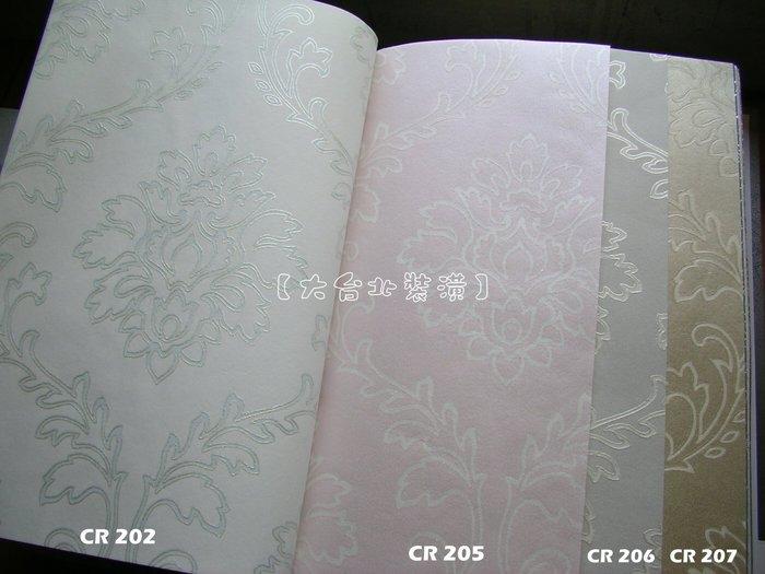 【大台北裝潢】CR無紡布現貨壁紙* 歐式圖騰(4色) 每支1200元