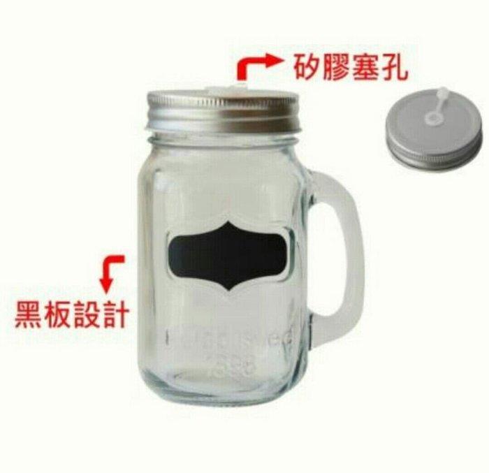 玻璃罐附蓋梅森瓶啤酒杯 隨身杯隨身杯黑板貼