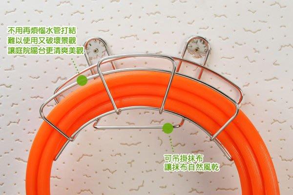 ☆成志金屬☆s-90-1a不鏽鋼水管收納架 水管架,整理陽台庭院、園藝好幫手,不銹鋼置物架