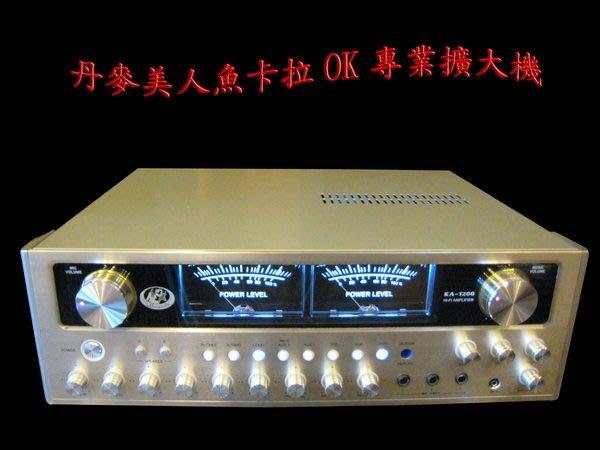 台灣製造擴大機卡拉OK唱歌專用丹麥美人魚點歌機 金嗓 音圓 美華 音霸 點將家 點歌機專用迴音效果保證最棒唱歌真好唱推薦