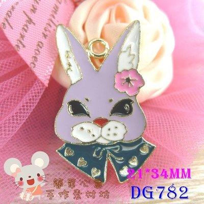 DG782【每個25元】21*34MM精緻貴氣花朵夫人兔合金掛飾☆ZAKKA配飾吊飾耳環材料【簡單心意素材坊】
