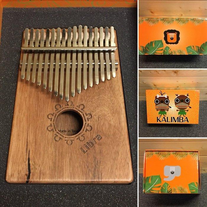 【金聲樂器】如意微笑 17音 卡林巴 禮盒 天秤座 烏木 12星座