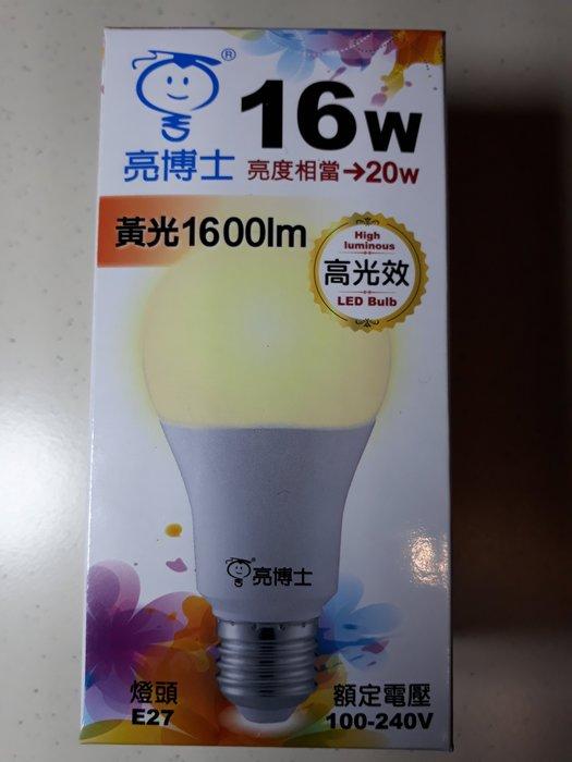 亮博士LED燈泡16W