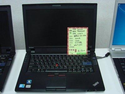 二手筆電Thinkpad L412(四核I3-330M/4GB/320GB/DVD 燒/WIN 7 PRO)$4500