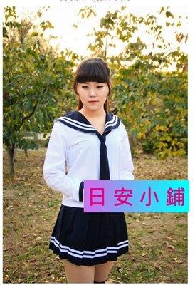 Q106048现货 L*2  XL*1+预购日系韩版校服套装学生制服长袖 领带可爱女学生服水手服套装表演出服