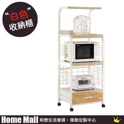 HOME MALL~福樂家電收納櫃(304) $2350~(自取價)6S
