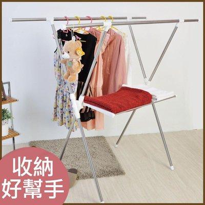 浴室/臥室【居家大師】HGF21 不鏽鋼三合一曬衣架/收納架/置物架/吊衣架/掛衣架
