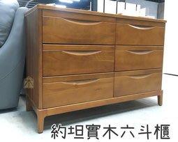 【DH】商品貨號 47商 品名稱《里牆》四尺全實木六斗櫃.台灣製.可訂做.主要地區免運費