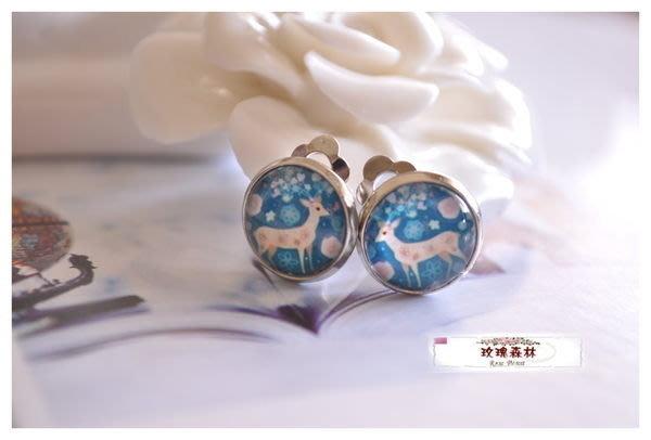 玫瑰森林-- ☆°*精選 獨特~ 歐美風彩繪 可愛的小鹿 無耳洞耳夾式耳環(特價)可做耳針