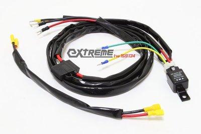 [極致工坊] KYMCO G5 直上改裝蝸牛喇叭 強化線組 適用於 BOSCH / HELLA