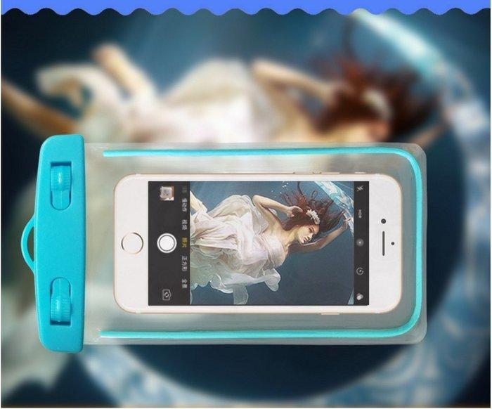 【螢光手機防水袋】AP0073手機防水袋  游泳 沙灘 戲水必備  iphone note 5.5吋內都可用