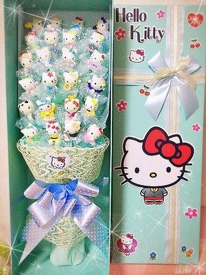 雙囍結婚百貨七夕情人節~小熊花束~kitty花束~金莎玫瑰花束