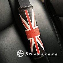 JERL車體 英國 國旗 安全帶套 MINI BMW JUKE 英國旗 安全帶護肩 護套