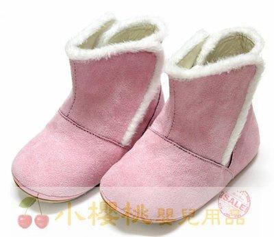 @小樱桃婴儿用品@天鹅童鞋Cha Cha Two恰恰兔--短靴 童鞋 【台湾制造】