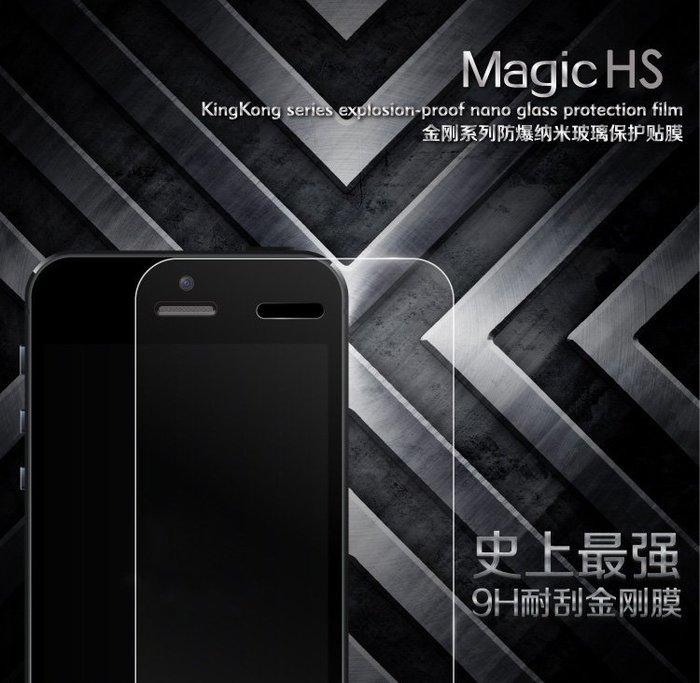 【平板鋼化保護貼】宏碁 Acer Iconia One 8 B1-820 8吋 平板 鋼化玻璃保護貼