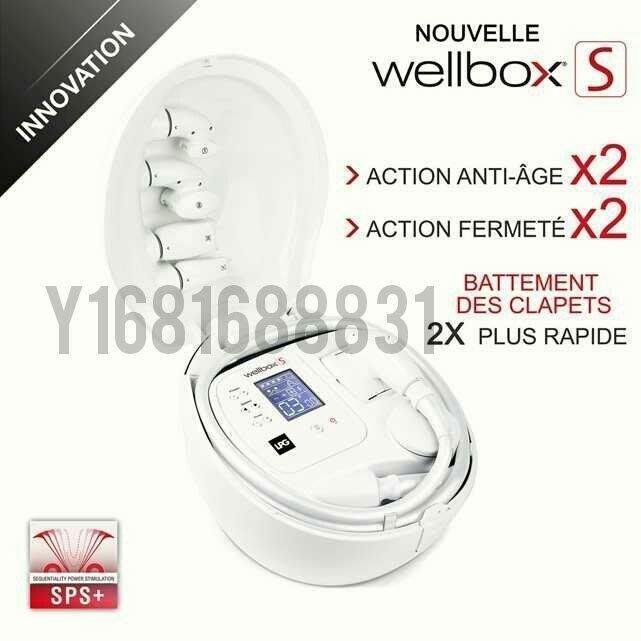 法國原裝 LPG Wellbox S 深層負壓 全身美容儀 最新加強版(法國原裝進口,全球保固二年,優惠促銷中)-Yahoo奇摩拍