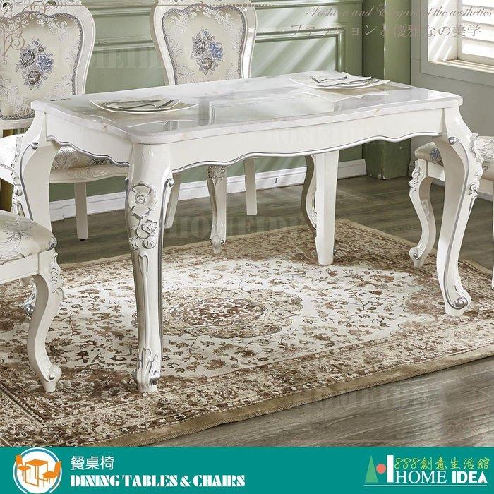 『888創意生活館』202-418-1艾唯兒4.3尺白色石面餐桌$8,200元(17-1餐廳專用餐桌餐椅ca)高雄家具