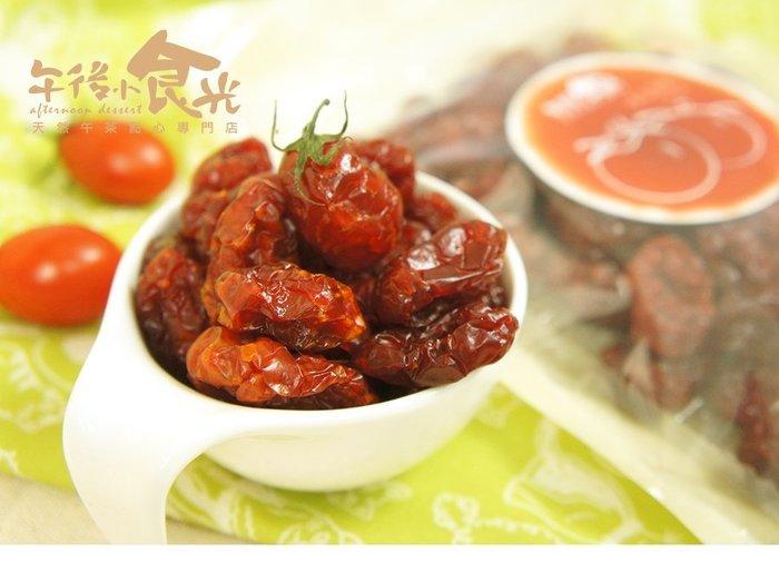 【午後小食光】蕃茄果乾(180g±5%/包)