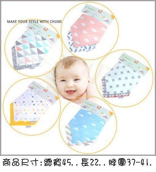 ~Q娃屋~ 圍兜精舒棉雙層按扣寶寶三角巾嬰兒口水巾兩條一組後扣圍兜兩段扣柔軟 風幾何圖圍兜
