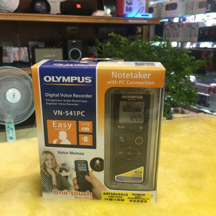視聽影訊 貨 18個月 新上市OLYMPUS 錄音筆VN~541PC One~touch