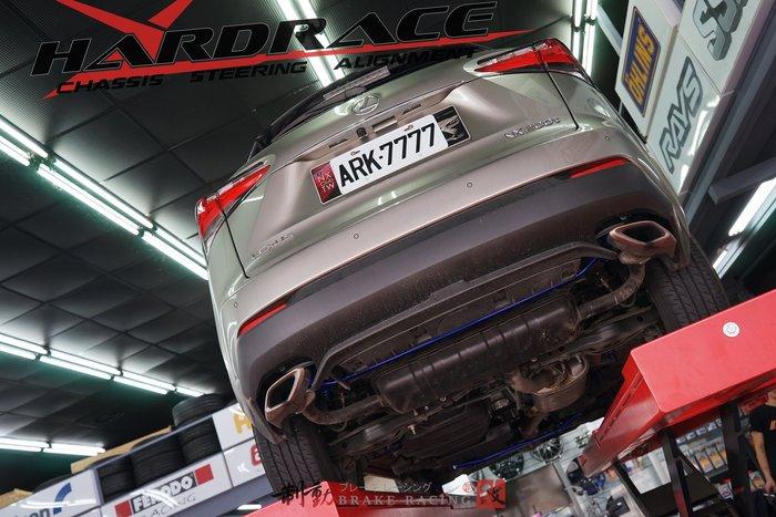 HARDRACE全車強化拉桿 for LEXUS NX 專用特惠組 歡迎詢問 / 制動改