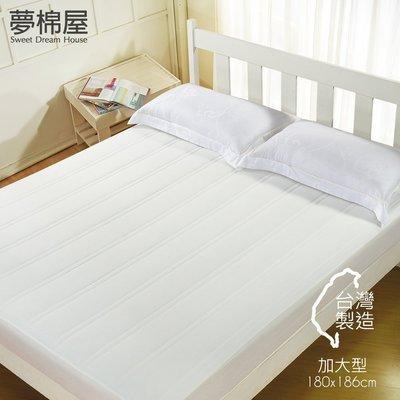 保潔墊  加大型180x186 床包式完整包覆 台灣製造 / 夢棉屋