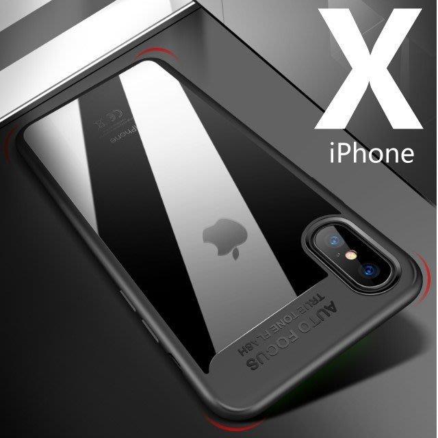w鷹眼 二合一超薄防摔保護殼 iphone x 7 8 6S plus NOTE8 S8+ S9+ 透明背蓋手機殼保護殼