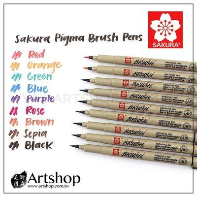 【Artshop美術用品】日本 SAKURA 櫻花 PIGMA BRUSH 筆格邁彩繪軟毛筆 (9色可選 單支販售)