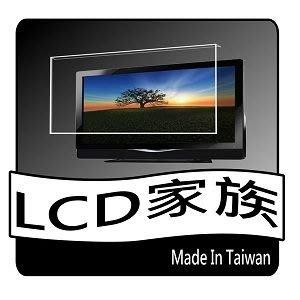 [LCD家族高透光保護鏡]FOR LG 49UJ656T 高透光抗UV  49吋液晶電視護目鏡(鏡面合身款)