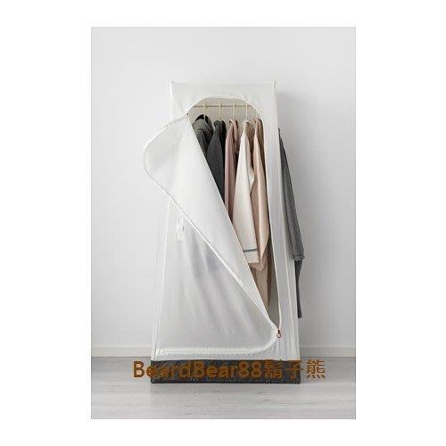 鬍子熊 IKEA ~ 衣櫃衣櫥.白色  高度149公分  含1個吊衣桿 兩邊有掛勾 輕便可