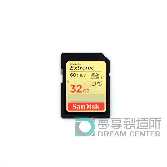 夢享 所 SanDisk SDHC UHS~I 32GB 60MB s 台南 攝影 器材出