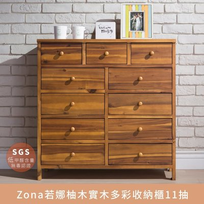 【myhome8居家無限】Zona若娜柚木實木多彩收納櫃-11D-原木色