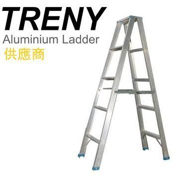 【TRENY直營】5階鋁製輕型梯 5A 扶手梯 工作梯 手扶梯 一字梯 A字梯 梯子 2536