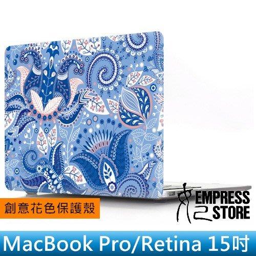 【妃小舖】Mac Book Retina/Pro 15吋 彩繪/插畫/多款 曼陀羅/印度紋 筆電 彩殼/保護殼/筆電殼