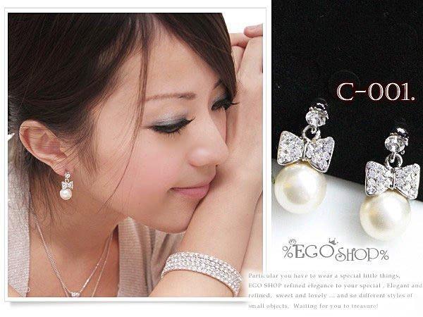 %EGO-SHOP%美人-水鑽耳後珍珠耳環C耳針螺旋耳夾式不需要耳洞R∮