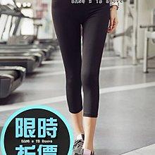 BANG~段染七分緊身褲 緊身褲 拼色 段染 顯瘦 女生 內搭褲 褲 慢跑 健身 夜跑 束