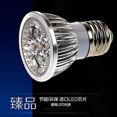 【威森家居】LED 投射燈泡 E27 110v照明光源環保綠能護眼效能吊燈吸頂燈壁燈節能簡約燈炮省電球泡 L170502