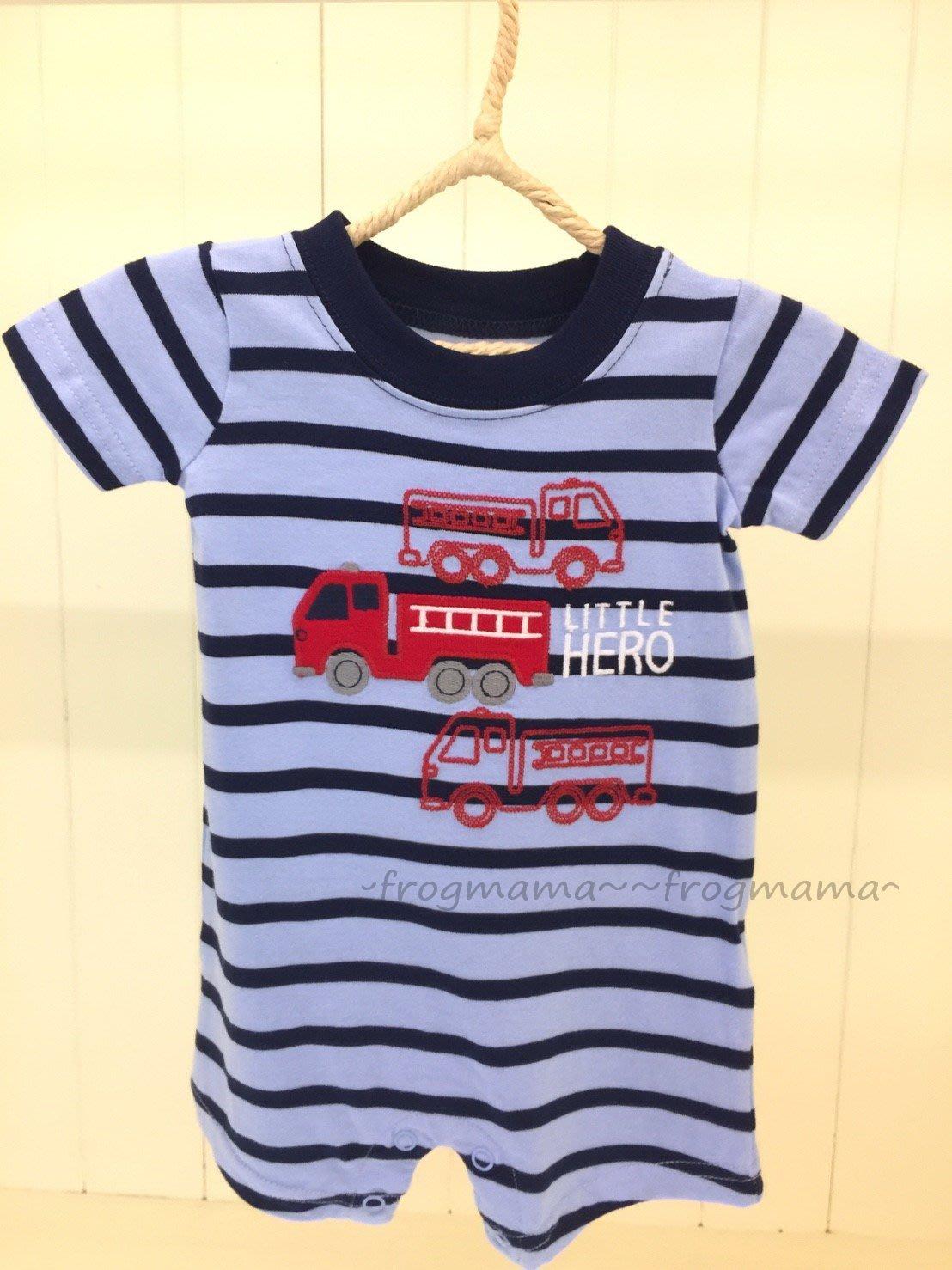 ☆青蛙媽媽☆卡特條紋消防車連身衣nb.18m.24m