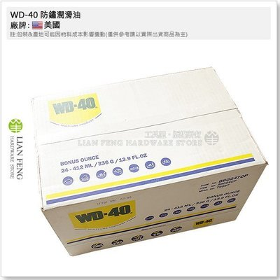 【工具屋】*含稅* WD-40 防鏽潤滑油 (1箱-24支) 412ml 增量瓶 清潔防銹 除銹潤滑劑 滲透 WD40