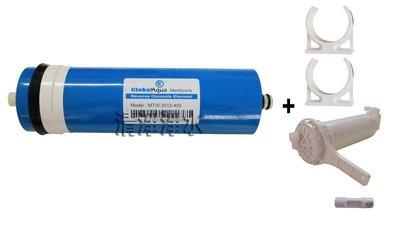 【清淨淨水店】美國原裝GLOBALAQUA 400G 加侖逆滲透膜殼組合,美國dowex膜片製造優惠價1850元