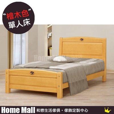 HOME MALL~格倫單人3.5尺檜木床架 $7250~(雙北市免運)8C(歡迎來電詢問)