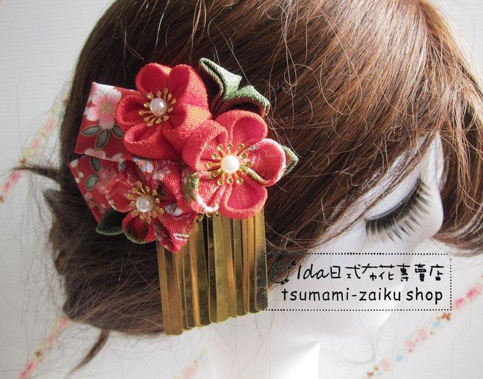 紅色蝴蝶結3花髮吊片夾J101日式布花 和風布花 和服髮飾 cosplay 和服 浴衣髮飾