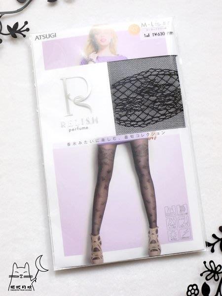 【拓拔月坊】厚木 Relish 迷香典藏 斜紋花網造型 假膝上褲襪 日本製~現貨!