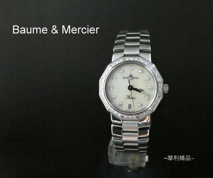 【摩利精品】Baume & Mercier明仕原鑲鑽石女錶 *真品* 低價特賣