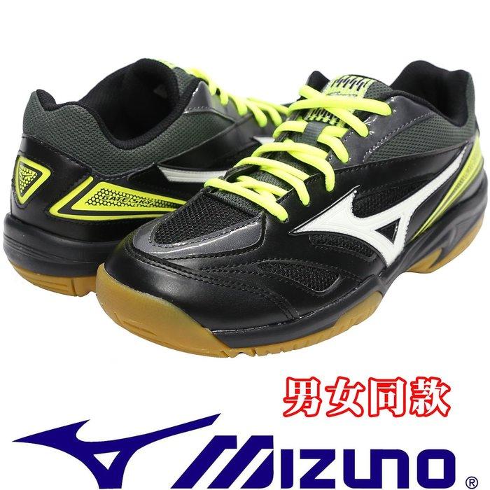 鞋大王Mizuno 71GA-174005 黑×白×黃 GATE SKY 羽球鞋【免運費,加贈襪子】715M