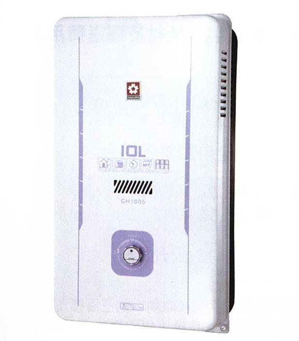 《日成》櫻花10L公寓專用屋外型熱水器 GH-1005
