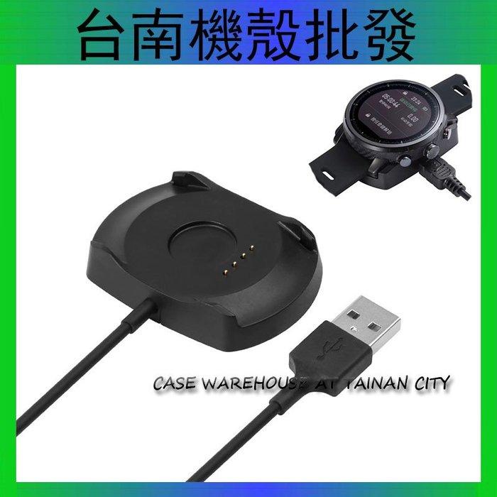 Huami 華米 Amazfit 2 2S 智能手錶 充電座 華米2代 運動手錶 充電器 USB充電線