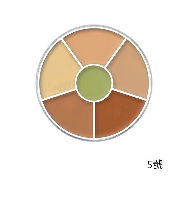 ※美國代購-潔潔小屋※Kryolan 歌劇魅影 Concealer Circle 6色遮瑕盤